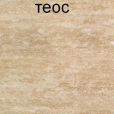 Стільниця Теос