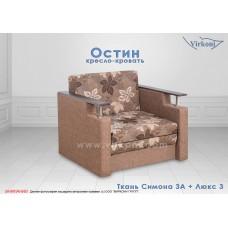 Крісло-ліжко «Остін»